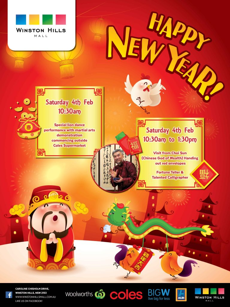 WHM Chinese New Year 2017